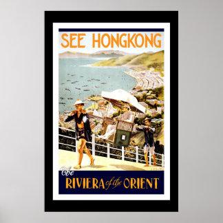 Affiche Hong Kong vintage l'Orient de voyage Posters