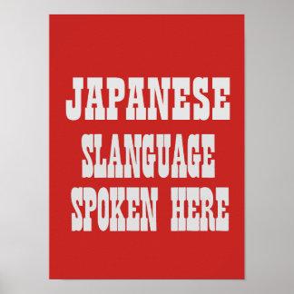 Affiche japonaise de slanguage poster