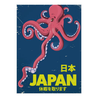 affiche vintage de voyage de calmar du Japon de 日本 Poster
