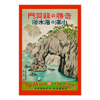 Affiche vintage de voyage de Japonais