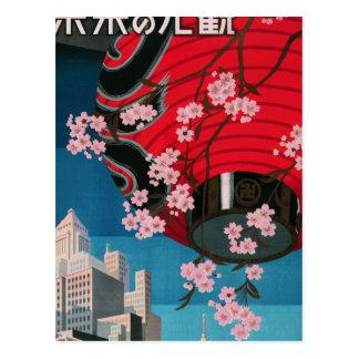 Affiche vintage de voyage de Japonais du Japon Cartes Postales