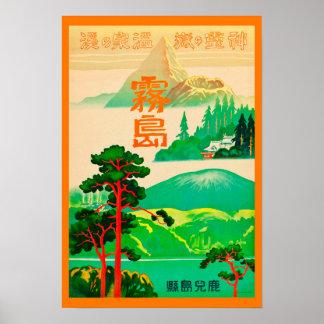Affiche vintage japonaise de voyage