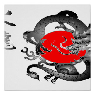 Affiches de dragon du feu de drapeau du Japon