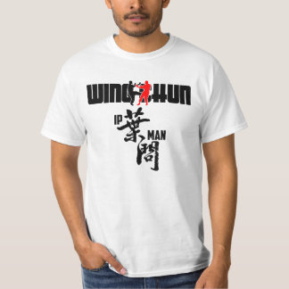 "Aile Chun - Kung Fu ""homme d'IP "" T-shirt"