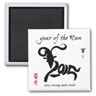 Aimant Année de la RAM 2015 - année de Tet de Vietnamien