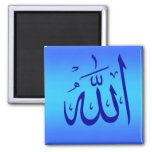 Aimant d'Allah