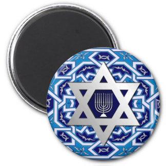 Aimant de cadeau de Hanoucca Chanukah