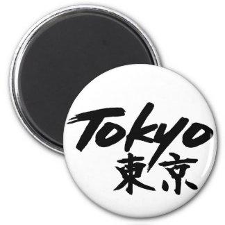 Aimant de Tokyo
