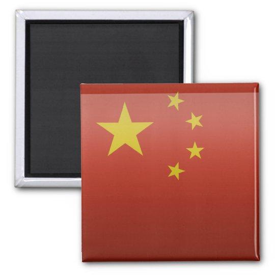 Aimant Drapeau de la République populaire de Chine