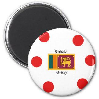 Aimant Drapeau du Sri Lanka et conception de langue de