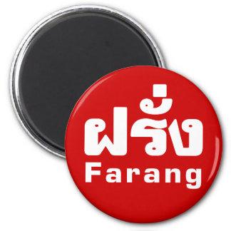 Aimant Étranger de ♦ de Farang dans le ♦ de manuscrit de