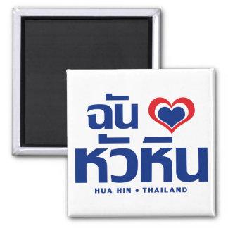 Aimant I ❤ Thaïlande de Hua Hin de coeur (amour)