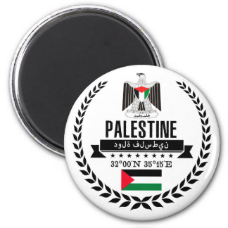 Aimant La Palestine