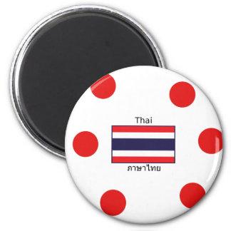 Aimant Langue thaïlandaise et conception de drapeau de la