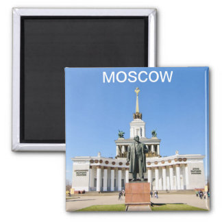 Aimant Pavillon, MOSCOU