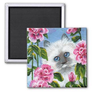 Aimant Roses drôles Creationarts de chat siamois de