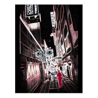 Allée de Tokyo Carte Postale