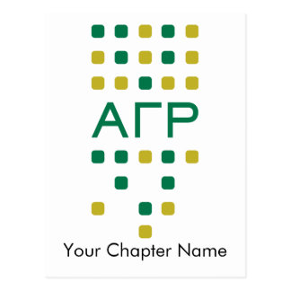 Alpha Rho gamma - lettres verticales Carte Postale
