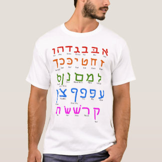 Alphabet hébreu t-shirt