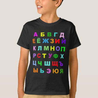 Alphabet russe t-shirt