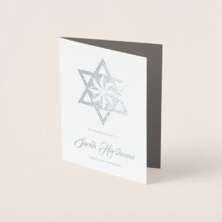 Aluminium argenté funèbre juif du carte de