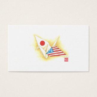 Amitié Japon-États-Unis de ~ standard de cartes de