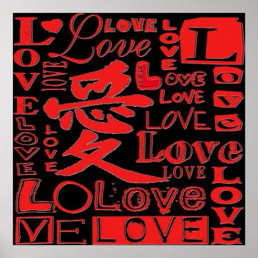 Amour - affiche