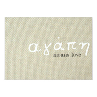 Amour grec carton d'invitation  12,7 cm x 17,78 cm