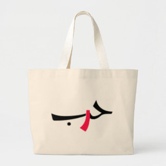 amour-guerre grand sac