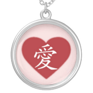 Amour Pendentif Rond