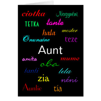 """""""An Aunt's Birthday I"""" Card - Customizable Greeting Cards"""