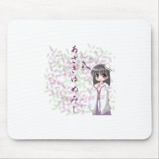 Anime - suite d'un rêve tapis de souris