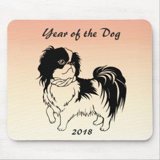 Année année chinoise Mousepad du chien 2018 de la Tapis De Souris