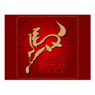 Année année vietnamienne Tết du cheval 2014 de la Carte Postale
