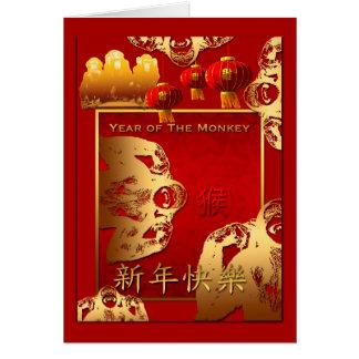 Année chinoise 2016 de 8 lanternes des singes 3 carte de vœux