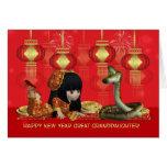 Année chinoise d'arrière-petite-fille nouvelle carte de vœux