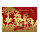 Année chinoise de carte de voeux de nouvelle année