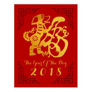 Année chinoise de la carte postale d'or de