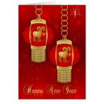 Année chinoise de nouvelle année des lanternes de cartes