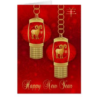 Année chinoise de nouvelle année des lanternes de carte de vœux