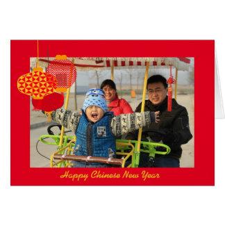 Année chinoise de photo de lanternes nouvelle carte de vœux