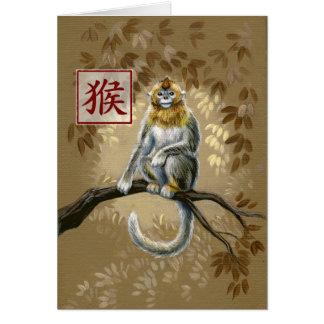 Année chinoise de zodiaque de la carte de voeux de
