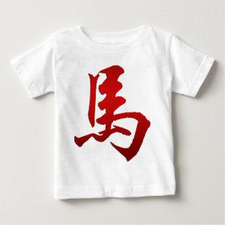 Année chinoise de zodiaque du symbole de cheval t-shirt pour bébé