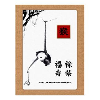 Année chinoise des cartes postales de coutume de