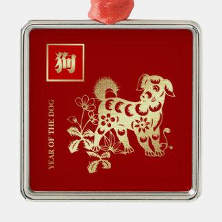 Année chinoise des ornements de cadeau de chien