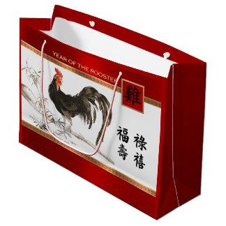 Année chinoise des sacs en papier de cadeau de coq