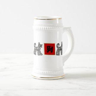 Année chinoise des tasses de bière de cadeau de