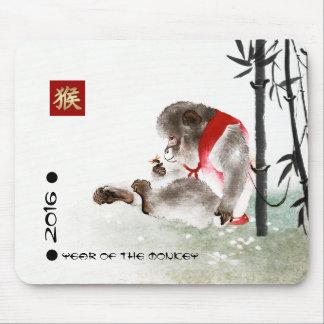 Année chinoise du cadeau Mousepads de singe Tapis De Souris