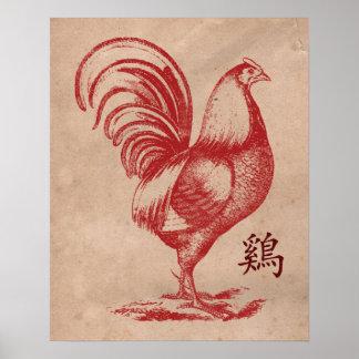 Année chinoise du coq du feu posters