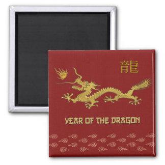 Année chinoise du dragon magnet carré